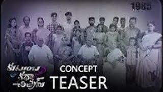 "Anchor Srimukhi ""Kutumba Katha Chitram"" Concept Teaser | Srimukhi in a Kutumba Katha Chitram"