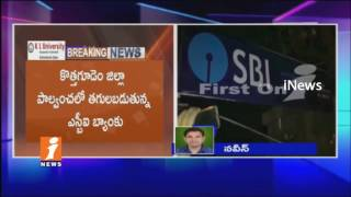 Fire Accident In SBI Bank In Palwancha | Kothagudem | iNews