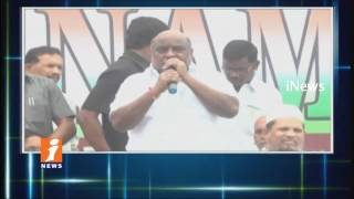 Minister Jogu Ramanna Participates In Aao Hum Sab Milkar Gaye Jana Gana Mana Program|Adilabad| iNews