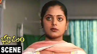 AVS And Gundu Hanmantha Rao Comedy Scene Bhadrachalam Scene 2