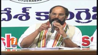 We Will Do One Time Loan Waiver For Farmers After Winning in 2019 | Uttam Kumar Reddy | iNews