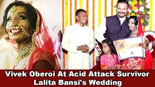 Vivek Oberoi At Acid Attack Survivor Lalita Bansi's Wedding