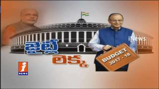AP and Telangana People Hopes On Union Budget 2017 and Railway Allocations | Discussion | iNews