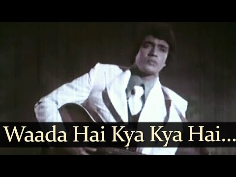 Waada Hai Kyaa Kyaa - Taxi Chor Songs - Mithun Chakraborty - Zarina Wahab - Kishore Kumar - Bollywood Old Song
