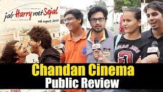 Jab Harry Met Sejal Public Review - Single Screen Theatre - Shahrukh Khan, Anushka Sharma