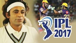Sunil Grover aka Mashoor Gulati's LIVE Commentary In IPL 2017
