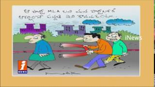 Satire On Political Operation Akarshan | Mallik Comedy | iNews