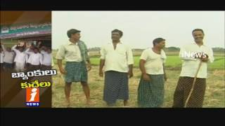 Corporation Banks Not Accepting Exchange Of Currency, Farmers Facing Huge Problems | iNews