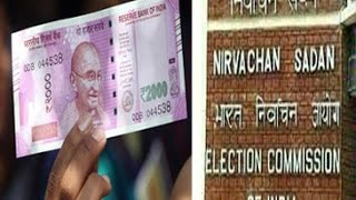Ban anonymous donations over Rs 2,000 to parties- EC to govt