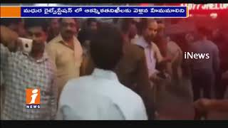 Hema Malini Sudden Inspection in Mathura Railway Station | Bull Barges Into Station | iNews