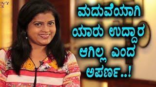 Anchor Aparna shocking statement | Kannada News | Majatalkies Aparna | Top Kannada TV
