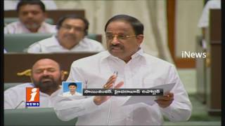 Telangana Assembly To Discuss On Double Bedroom and SC Classification Today | iNews