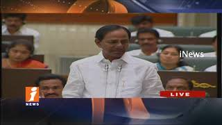 CM KCR Lashes Out at Opposition Parties in Assembly   Talk About  One Lakh Govt Jobs   iNews