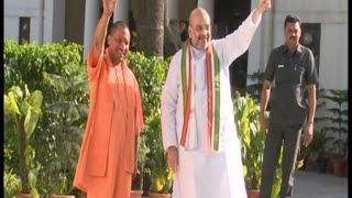 मोदी-राजनाथ-शाह से मिले योगी आदित्यनाथ, विभागों के बंटवारे पर फैसला जल्द
