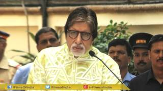 Amitabh Bachchan Greets Fans On His 73rd Birthday