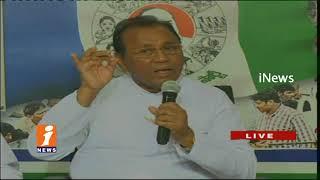 YSRCP Leader Mekapati Rajamohan Speaks About YS Jagan Padayatra | Praja Sankalpa Yatra | iNews