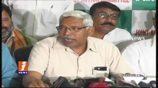 JAC Chairman Kodandaram To Conducts Unemployed Protest Rally At Sundaraih Vignana Kendara   iNews