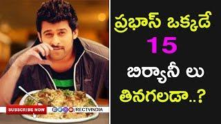 prabhas favorite food secret revealed by ss rajamouli   rectvindia