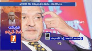 Vijay Mallya Arrested By UK Police In London | May Be deported To India | iNews