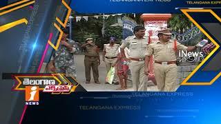 Todays Telangana Express Speed News | iNews