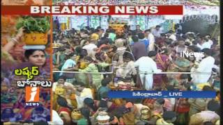 Lashkar Bonalu | Ujjaini mahankali Bonalu Celebration In Secunderabad | Live Updates | iNews
