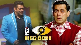 Bigg Boss 11 Is BIGGER Than Tubelight, Says Salman Khan | Bigg Boss 11 Launch