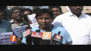 Ola And Uber Cab Drivers Protest Continues From Last 5 Days | Hyderabad | iNews