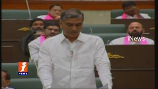 Mission Kakatiya Third Phase Works Start From January Third Week | Harish Rao in Assembly | iNews