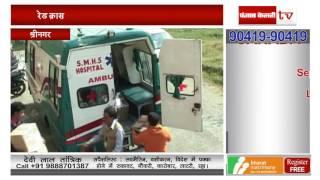 रेड क्रास ने SMHS अस्पताल को  दिया 25 लाख का डोनेशन