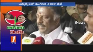 Sasikala Addresses Media After Meeting With AIADMK MLA's  | Tamil Nadu | iNews