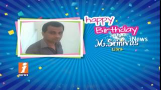 Happy Birthday Wishes to Librarian M Srnivas From iNews Team | iNews