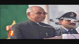 Ram Nath Kovind To Attend For Prapancha Telugu Mahasabhalu 2017 Closing Ceremony | iNews