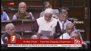 Parliament Winter Session Started, Lok Sabha Adjourned After Chaos Over Notes Ban | iNews
