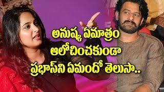 Anushka Shetty About Prabhas and Rana Daggubati   Baahubali 2   SS Rajamouli   Top Telugu TV
