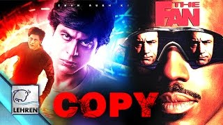 Fan' Trailer EXACT COPY | Shahrukh Khan | Shocking