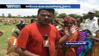 Severe Drought Areas Hurting Villages In Mahabubnagar | Ground Report | iNews