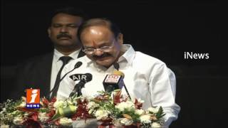 CAs Can Play Key Role in Black Money Recovery | Venkaiah Naidu at ICAI International | iNews