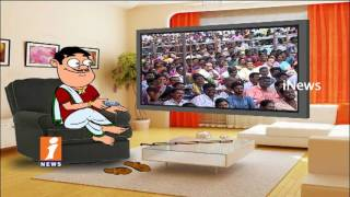Dada Satire on JC Diwakar Reddy Praises Speech on Chandrababu | Pin Counter | iNews