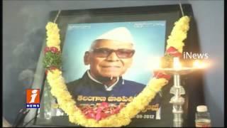 Bandaru Dattatreya Pays Tribute To Konda Laxman Bapuji On Sadbhavana Meeting   iNews