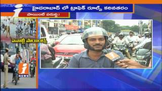 Public Face To Face On New Penalty Point System Implemented In Hyderabad | iNews