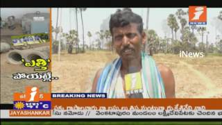 Govt Officers Neglects On Kantha Mahesvara Lift Irrigation Project In Nalgonda | iNews