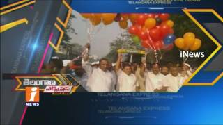 Telangana Express News (10-07-2017) | iNews