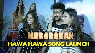 Hawa Hawa Song Launch | Full Video | Mubarakan | Arjun Kapoor, Ileana D'Cruz, Athiya Shetty |
