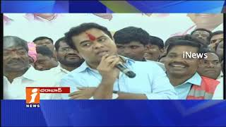 Minister KTR Speech At lay Foundation Stone For Development Works In Hyderabad   iNews