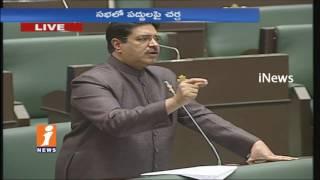 MIM MLA Ahmed Balala Speaks In Telangana Assembly Sessions | iNews