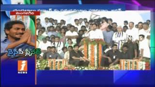 YS Jagan Aggressive Speech At YSRCP Plenary Meeting In Mangalagiri   Gutnur   iNews
