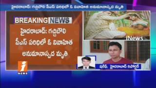 Married Woman Suspicious Death at Sudarshan Nagar | Relatives Alleged Killed by Husband | iNews