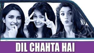 Alia, Shraddha, Parineeti In 'Dil Chahta Hai' SEQUEL? | LehrenTV