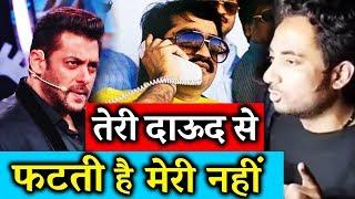 Teri Dawood Se Fatati Hai Meri Nahi - Zubair Khan To Salman Khan - Bigg Boss 11
