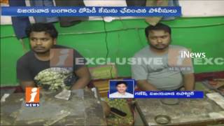 Police Chases Vijayawada Gold Shop Robbery | Robbery Happened With Workers Help | iNews